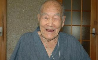 İşte dünyanın en yaşlı insanı